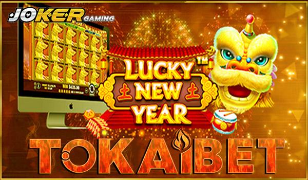 Link Alternatif Masuk Judi Slot Terbaru Mobile Joker123